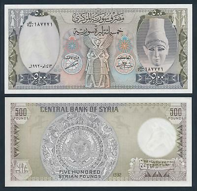 [77153] Syria 1992 500 Pounds Bank Note UNC P105f