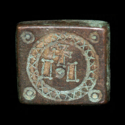 Early Byzantine bronze weight x9907
