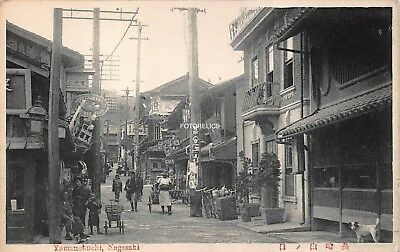 Nagasaki,  長崎市, Japan. Early Printed Post Card of Yamanukuchi