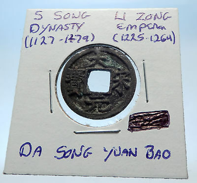 1225AD CHINESE Southern Song Dynasty Genuine LI ZONG Cash Coin of CHINA i72579