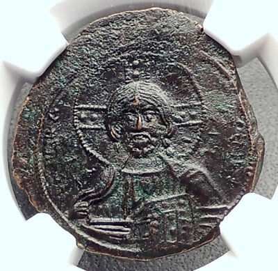 Ancient Byzantine 1020-1028 Basil Ii/ Constantine Viii Large Follis Christ #7 Fast Color Coins: Ancient Byzantine (300-1400 Ad)