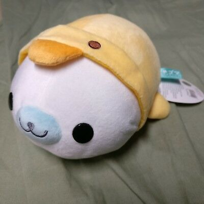 """Mamegoma White Seal With Yellow Duck Costume 9"""" Small Plush Doll"""