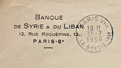 Bank Syria And Lebanon Cover With A French Stamp - Rare