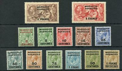Morocco Agencies French 1917-36 set (mixed wmk) almost all MNH