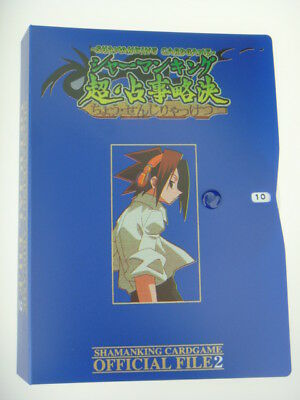 Japanese Anime TOMY Shaman King Cardgame Official File 2