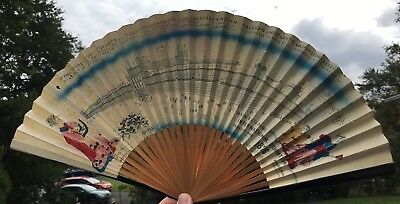 Rare Antique 1876 International Exhibition Philadelphia Collectible Fan