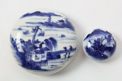 Lot Of Two Old Chinese Round Blue And White Porcelain Seal Paste Container