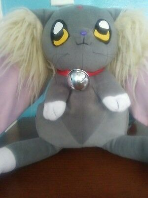 Tenchi Muyo Gxp-Fuku Plush Backpack 2003.