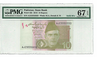 PAKISTAN Solid Serial # 3333333 10 Rupees 2016 PICK# 45k PMG - 67 EPQ.(#1362)