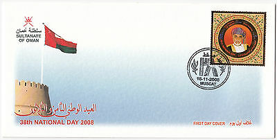 X7081 Oman first day cover 38th National Day 2008