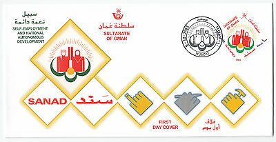 Z5051 Oman SANAD 6-10-2003 First Day Cover, Muscat CDS