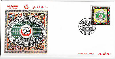X7077 Oman First day cover Organisation of the Islamic conference Muscat 2003