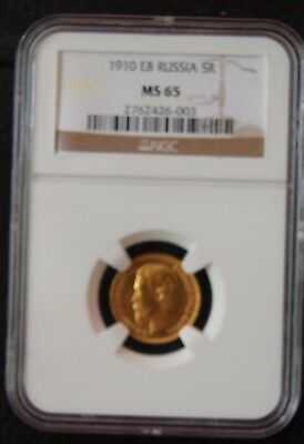 1910 Eb Russia Gold 5 Rouble Ngc Ms--65