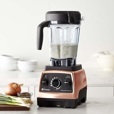 Vitamix Vita Mix Blender G PRO 750 64oz Copper VM0158A Model 060204 New Sealed