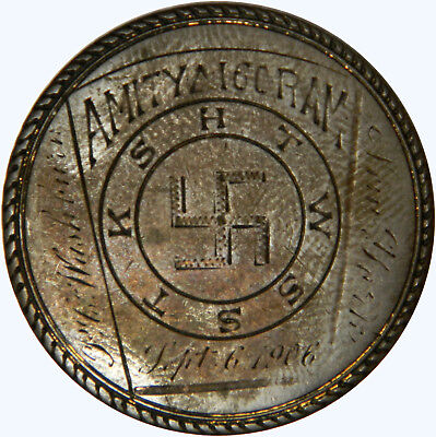 1873 Great Britain 1 Pence Masonic Token ~ Amity New York Chapter ~ Priced Right