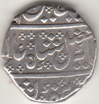 French India Madras Presidency Alamgir Ii Mint {Arkot} Ry.31  Rupee Silver Coin