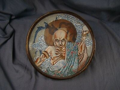 Rare 19th Japanese Chinese Charger Edo Meiji Satsuma Daoist Immortal Pottery