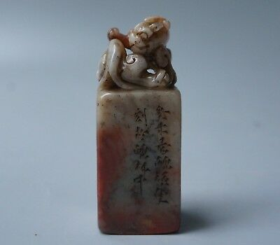 Chinese Exquisite Hand carved Ancient beast Carving Shoushan Stone statue seal
