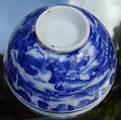 Antique Oriental Ceramics - A lovely Japanese B&W small Bowl