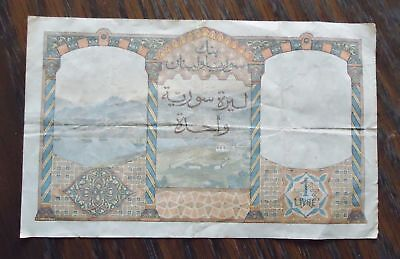 1949 Syria One/1 Livre Circulated Note/paper Money Une Livere Syrienne