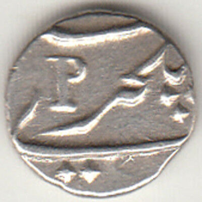 "French India Poadichery 1/5 Rupee Mint {Mumbai} 1755 Silver Coin Symbol Of ""p"""