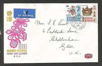 Hong Kong #245-246 FDC Official Air Mail Cachet Addressed> set of 2