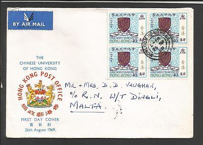 Hong Kong #251/Bk-4 FDC Official Air Mail Cachet Addressed>Chinese University