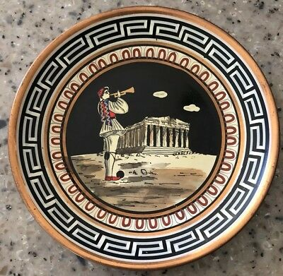 Copper Wall Hanging Plate Greek Handicraft-MERCURY-Kepameikh Xeipotexnia