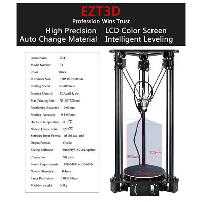 EZT T1-M+L LCD Color Screen 3D Printer with Laser Engraving & 1KG White PLA AS