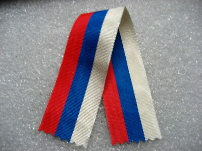 .Medal Ribbon Russia Russian National Colors W-30mm