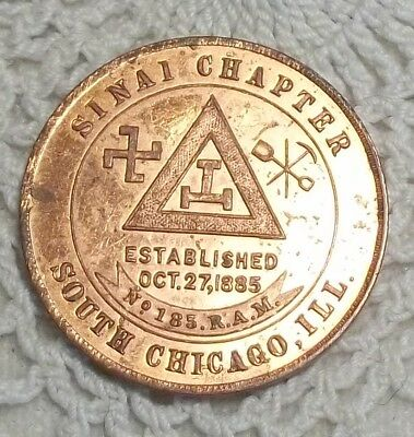 Sinai Chapter SOUTH CHICAGO, ILL No.185 R.A.M. Masonic One Penny Token Coin