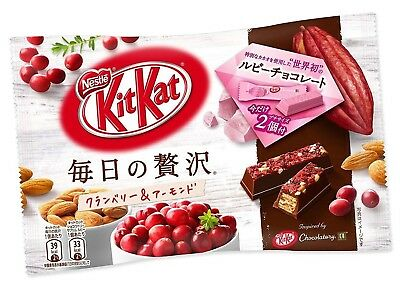 Limited Nestle Kit Kat Chocolate Every day of luxury(Cranberry & Almond)Japan