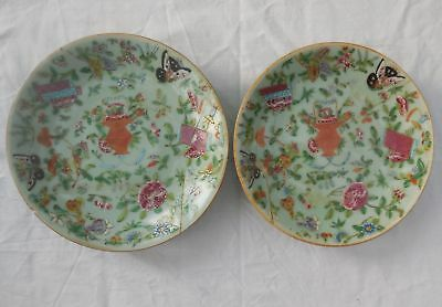 Two Antique Chinese Celadon Famille Rose 19cm Diameter Plates Signed