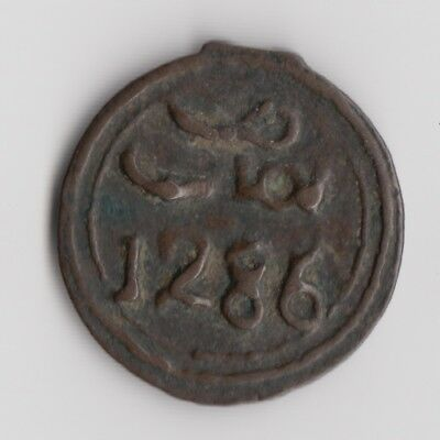 Unknown Coin - Appears to be Ancient Israeli - Marked 1286 - Rare - Antique
