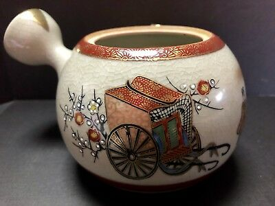 Antique Japanese Kutani Red and Gold Teapot saki signed no lid repaired spout