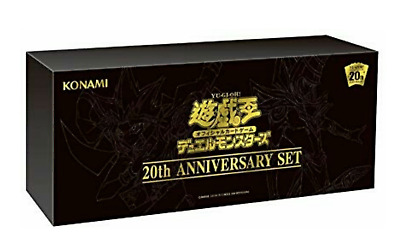 Yu-Gi-Oh! 20th Anniversary Set OCG LImited Edition Box Japan