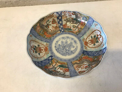 Antique Japanese Arita Imari Signed Porcelain Bowl w/ Dragon & Floral Decoration