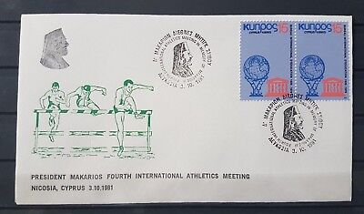 [PF19815] Cyprus 03/10/1981 Makarios Athletics Meeting Philatelic Cover.