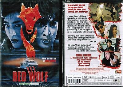 Red Wolf New DVD From Tokyo Shock Asian Cinema Kenny Ho Christy Chung Elaine