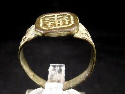 Late Byzantine Bronze Personal Ring With The Owner Initials+++