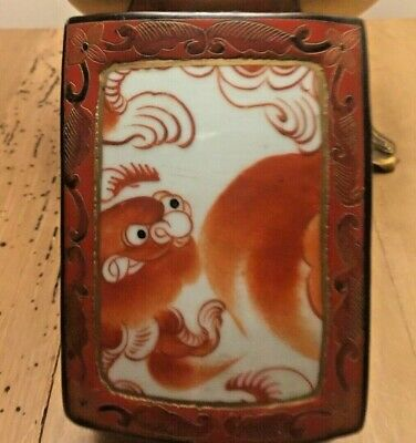 Chinese Burnt Red Lacquer and Porcelain Box Vintage, Collectible, One Of A Kind