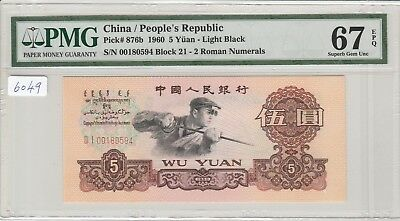 China/Peoples Republic 1960 5 Yuan, -Light Black, PMG 67