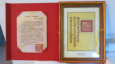 Chinese Emperor's New Year Good Luck Wishes Scroll with Royal Seal Wood Frame