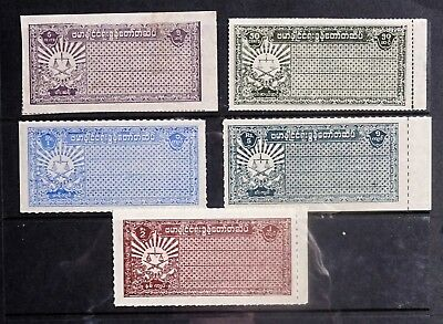 Japanese occupation of Burma 1942  Five Court Fee stamps