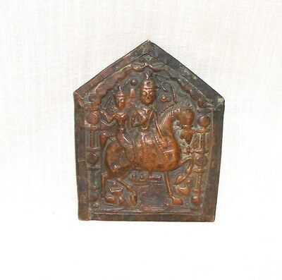 Old Antique Original Brass / Copper Amulet For Home Temple Puja Collectible