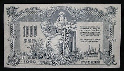 RUSSIA 1000 RUBLES CURRENCY TOKENS ISSUE SOUTH RUSSIA 1919 S418b