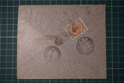 Middle eastern Postes Persanes cover 1922