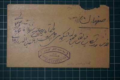 Middle eastern Postes Persanes cover with letter
