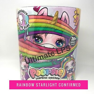 Poopsie Magical Surprise Unicorn. 🌟 RAINBOW STARLIGHT CONFIRMED 🌟 New & Sealed