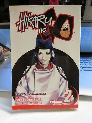 Anime Graphic Novel / Comic - Hikaru No Go Vol 2 Yumi Hotta Takeshi Obata